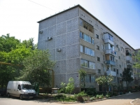 Krasnodar, Kalinin st, house 13 к.54. Apartment house