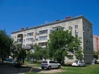 Krasnodar, st Kalinin, house 13 к.57. Apartment house