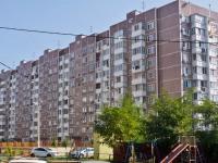 Krasnodar, st Kalinin, house 13 к.59. Apartment house