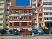 Krasnodar, Kalinin st, house 13 к.64. Apartment house