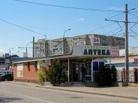 克拉斯诺达尔市, Kalinin st, 房屋 186А. 药店