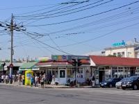 Krasnodar, st Kalinin, house 224. store