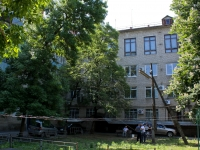 Krasnodar, Kalinin st, house 333. multi-purpose building