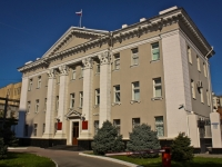 Krasnodar, Kalinin st, house 339. governing bodies
