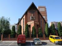 улица Калинина, дом 352. молебный дом Ковчег, церковь Евангельских христиан-баптистов