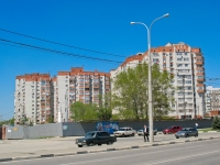Krasnodar, Chekistov avenue, house 1. Apartment house