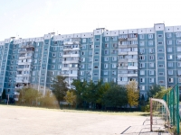 Krasnodar, avenue Chekistov, house 5. Apartment house