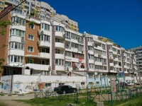 Krasnodar, Chekistov avenue, house 6. Apartment house