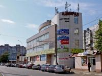 Krasnodar, avenue Chekistov, house 7/4. shopping center