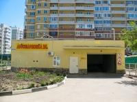 Krasnodar, Chekistov avenue, house 8/4. Apartment house