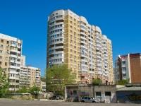 Krasnodar, avenue Chekistov, house 8/4. Apartment house