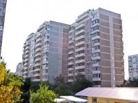 克拉斯诺达尔市,  , house 9. 公寓楼