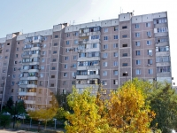 Krasnodar, Chekistov avenue, house 11. Apartment house