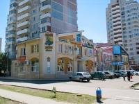Krasnodar, avenue Chekistov, house 12/1. shopping center
