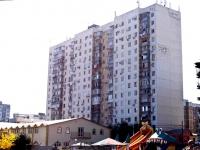 克拉斯诺达尔市, Chekistov avenue, 房屋 15. 公寓楼