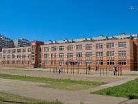 Krasnodar, school №101, Chekistov avenue, house 18