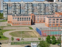 Краснодар, Чекистов пр-кт, дом 18