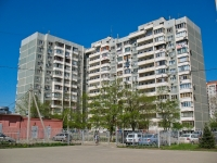 Krasnodar, Chekistov avenue, house 20. Apartment house