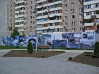 Krasnodar, Chekistov avenue, house 27. Apartment house