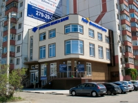 Krasnodar, Chekistov avenue, house 28/1. office building