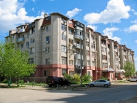Krasnodar, Chekistov avenue, house 35. Apartment house