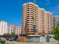 克拉斯诺达尔市, Chekistov avenue, 房屋 26 ЛИТ 2. 建设中建筑物