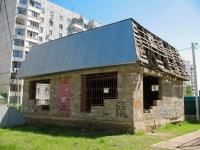 Krasnodar, avenue Chekistov. vacant building