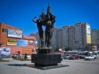 Краснодар, памятник ЧернобыльцамЧекистов проспект, памятник Чернобыльцам