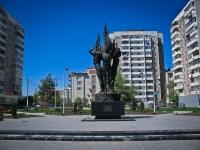 克拉斯诺达尔市, 纪念碑 ЧернобыльцамChekistov avenue, 纪念碑 Чернобыльцам