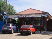 Krasnodar, Beregovaya st, house 4. store
