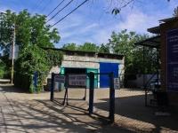 Краснодар, улица Береговая, дом 6. органы управления