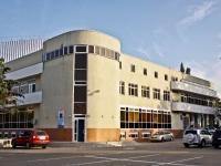 Krasnodar, sport palace Олимп, Beregovaya st, house 144