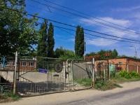 Krasnodar, Beregovaya st, service building
