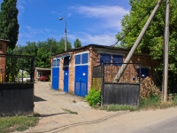 Краснодар, улица Береговая, хозяйственный корпус