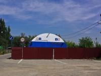 Краснодар, улица Береговая. склад (база)