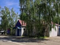 Краснодар, улица Береговая. правоохранительные органы