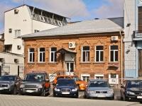 Krasnodar, governing bodies Отдел посольства Республики Беларусь, Gimnazicheskaya st, house 59/1