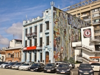 Краснодар, улица Гимназическая, дом 61. магазин