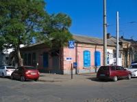 Краснодар, улица Горького, дом 63. офисное здание