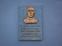 Krasnodar, governing bodies УФСИН России по Краснодарскому краю, Gorky st, house 76
