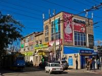 Krasnodar, Gorky st, house 81. store