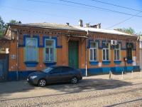 Краснодар, улица Горького, дом 84. многоквартирный дом