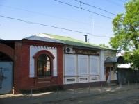 Krasnodar, store Miss Каприз, Gorky st, house 86/1