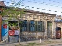 Краснодар, улица Горького, дом 89. офисное здание