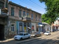 Krasnodar, Gorky st, house 90/1. office building
