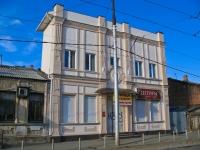 Краснодар, улица Горького, дом 91. многофункциональное здание