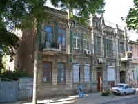 Краснодар, улица Горького, дом 92. многоквартирный дом