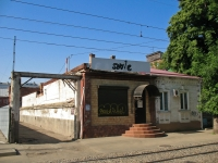 Krasnodar, store Sdvig, Gorky st, house 94
