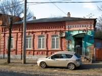 Краснодар, улица Горького, дом 95. магазин