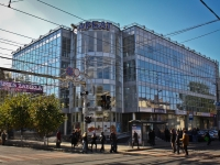 Krasnodar, shopping center Арбат, Gorky st, house 96/1